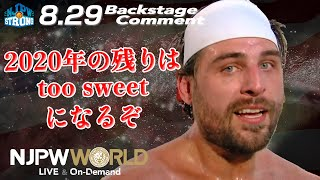 Post Match Comments: NJPW STRONG EP4