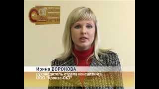 видео Бухгалтерский и налоговый учет в 1С: продажа, внедрение, сопровождение 1С