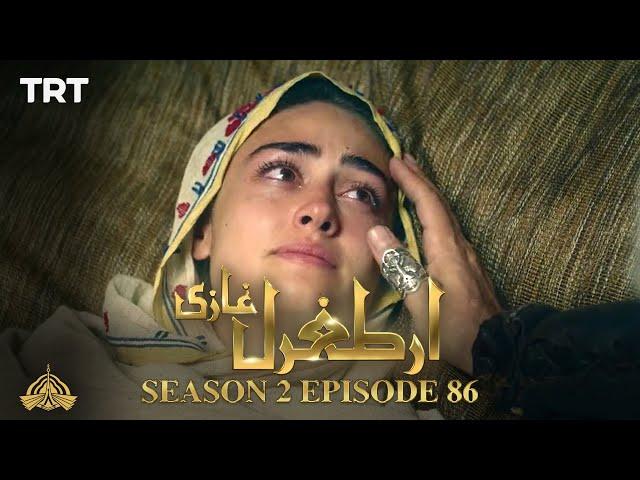 Ertugrul Ghazi Urdu | Episode 86| Season 2