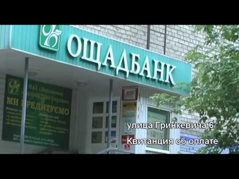 Как поселиться в общежитие Донецкого национального университета