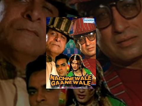 Nachnewala Gaanewale