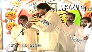 Qasida: Rul Na Einwen(FULL) - Zakir Mukhtar Hussain Khokhar of Sargodha, Pakistan