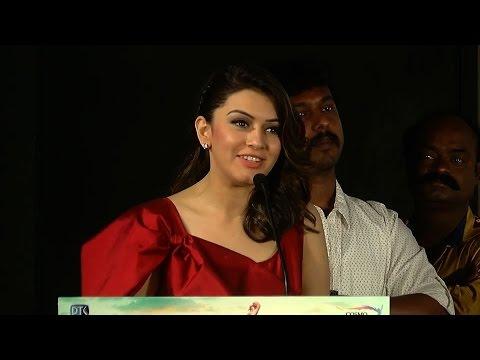 Pokkiri Raja Audio Launch - T. Rajendar , Hansika Motwani , Jeeva , Sibiraj - Must Watch - Red Pix 24x7  -~-~~-~~~-~~-~- Please watch: