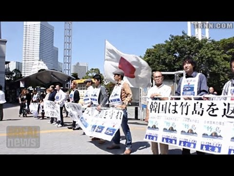 Japan Grapples with the Rise of Hate Groups
