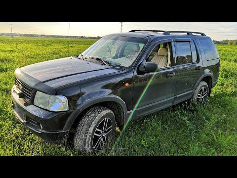 Форд Эксплорер 3. Отчет после года эксплуатации.