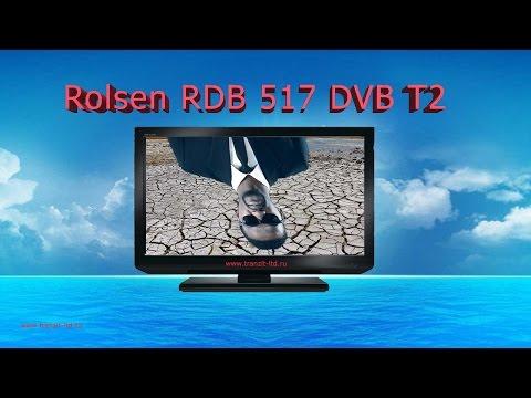 Rolsen RDB 517 DVB T2