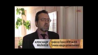 Севастопольским педиатрам рассказали о новых подходах к иммунопрофилактике(, 2016-03-31T14:30:25.000Z)