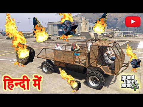 GTA 5 - Meteor Shower End Of The World In GTA 5 | HINDI/URDU