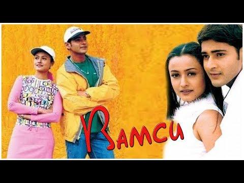 Индийский фильм Вамси (2000)