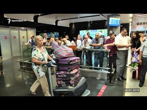 Հուրգադայից Երևան կհասնեն ևս 109 քաղաքացիներ