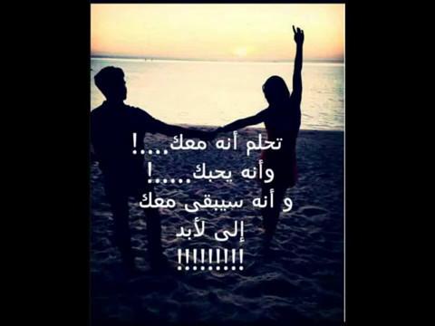 عندما تحب من ليس لك_معانات كل من أحب شخص ليس له