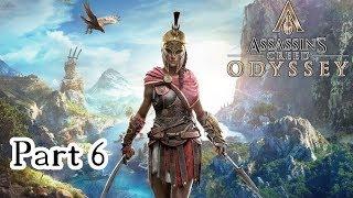 Assassin's Creed: Odyssey   Odysseus' Palace