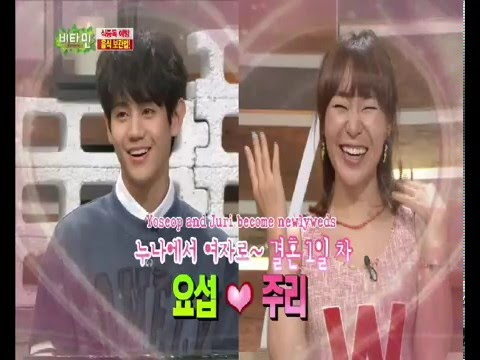 Yang YoSeob (From Beast) & Jeong JuRi at Vitamin : Food Poisoning (2014-07-09) - Eng Sub