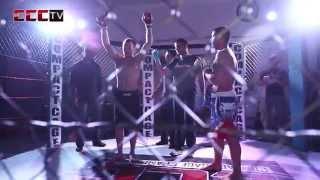 CCC 2 - Benjamin Rivera vs David Lopes - Compact Cage Championship Thumbnail