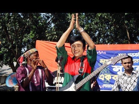 Mamun. Bangladesher Aktara