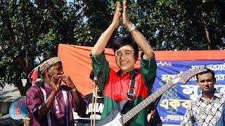 Download Video Mamun. Bangladesher Aktara MP3 3GP MP4