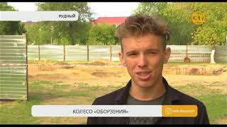 видео Новости строительства. Обзор свежих новостей по строительному рынку., стр. 3