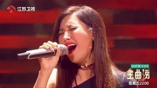 [CLIP] A-Lin喚醒《空窗》與辛曉琪合唱飆唱功 -《金曲撈》EP.9 20170610|江蘇衛視 HD