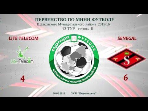 Lite Telecom - Senegal-ЖДВ 13 тур Группа Б