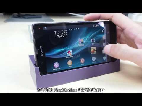 「ZEALER出品」Sony Xperia Z 测评