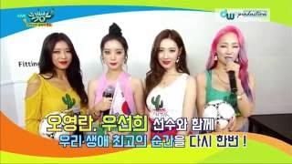 160805  뮤직뱅크 Music Bank 원더걸스 Wonder Girls Olympics 2016 Supp…
