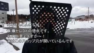 雪国新潟発!雪かきスコップ!除雪スコップとして!木柄スチール製穴あきスコップ 石炭型