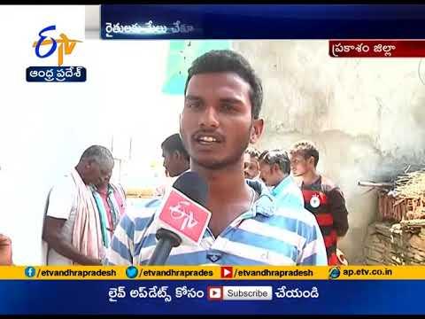 Technical Problem Raising Many Doubts in Farmer's Scheme   Markapuram of Prakasam Dist