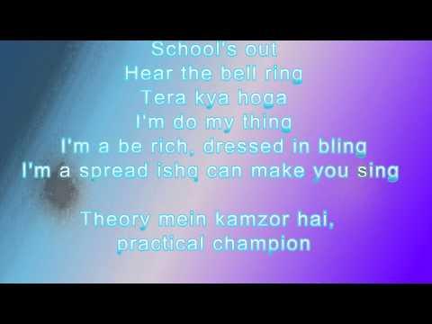 School Ke Din Always Khabi Khabi (Full) Lyrics HD