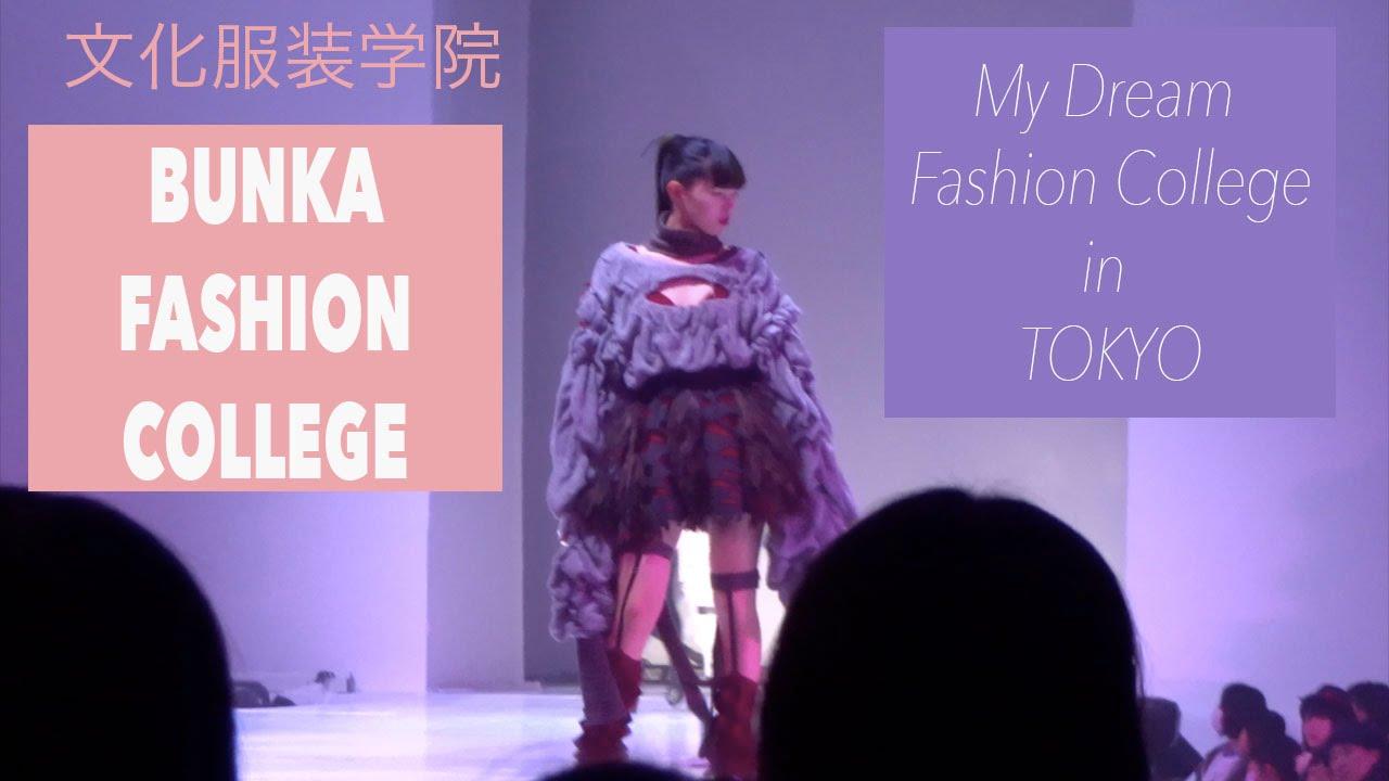 Bunka Fashion College Tokyo Vlog 2 Youtube