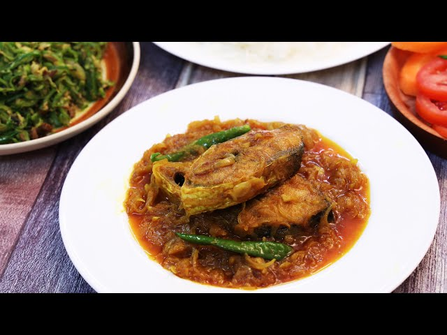 ইলিশ মাছের দোপেয়াজা অথবা ইলিশ ভুনা । Ilish Dopeyaja Recipe