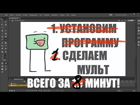 Скачать adobe flash видео уроки