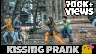 KISSING PRANK    [ MOUZ PRANK ]    KISSING PRANK ON COUPLES    FIRST TIME IN KOLKATA    PRANK VIDEOS