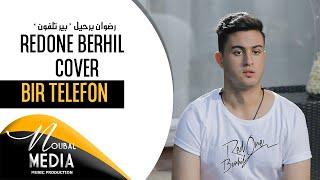 RedOne berhil - Bir telefon ( Cover ) | رضوان برحيل - بير تلفون