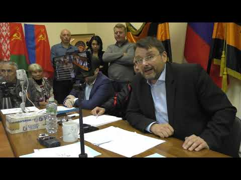 Евгений Федоров о текущей политической ситуации. 4 ноября 2019 совет координаторов НОД