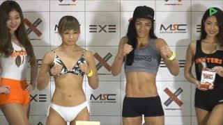 Ayaka Miura vs. Viviane Araujo Gomes - Weigh-in Face-Off - (Pancrase 290) - /r/WMMA 三浦彩佳 検索動画 10
