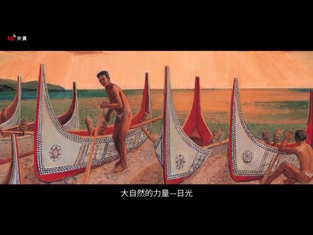 【RTI】«Мультимедийный музей» - (выпуск 13) тайваньский художник Янь Шуй-лун