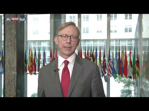 براين هوك: العقوبات على إيران تجعل الشرق الأوسط أكثر أمنا  - نشر قبل 2 ساعة