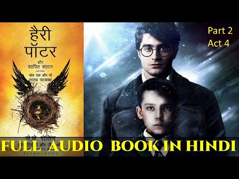Harry Potter and the Cursed Child hindi...