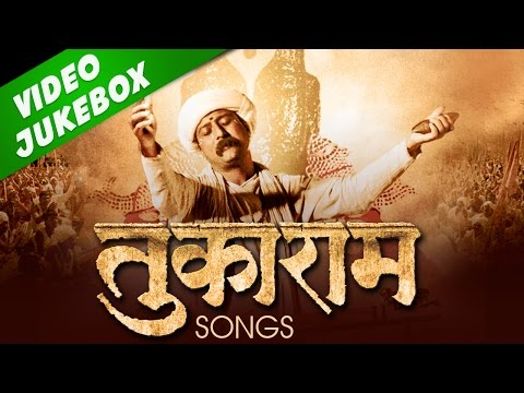 Tukaram Songs | Video Jukebox | Popular Marathi Songs | Jeetendra Joshi, Radhika Apte