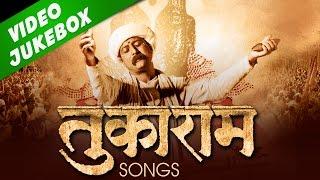 Tukaram Songs | Video Jukebox | Popular Marathi Songs | Jeetendra Joshi, Radhika Apte