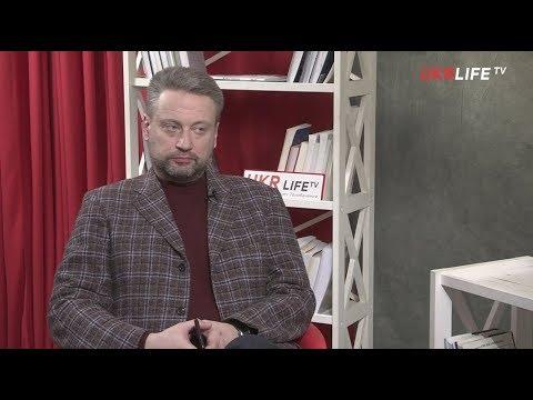 Валентин Землянский: Украина