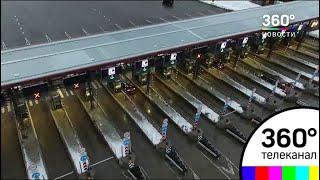 видео Трасса М11 цена проезда по платным участкам