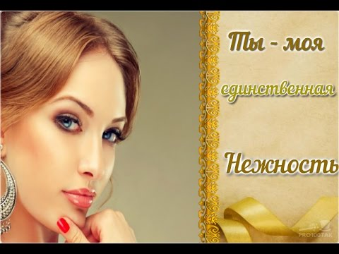 МУЗЫКА ДЛЯ ДУШИ RELAX THE BEST!!! - YouTube
