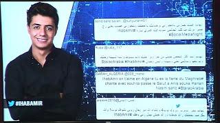 حاتم عمور يوجّه رسالة إلى إهاب امير في جلسة السوشيال ميديا- 25-10-2015