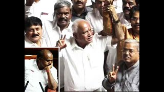 Karnataka floor test: Kumaraswamy loses as trust voted favours BJP+ in Assembly