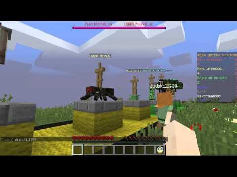 — Minecraft сервера