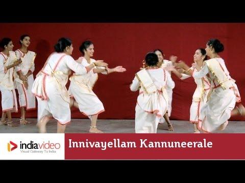 Innivayellam Kannuneerale.. Margam Kali performance