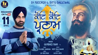 Kot Kot Parnaam Gurbhej Riar latest Punjabi Devotional Songs Ek Records 2019