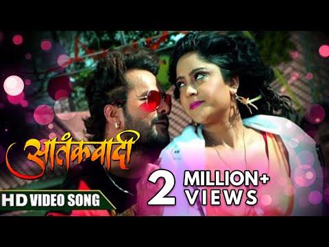 ए रुबी - Film Aatankwadi - Khesari Lal Yadav & Subhi Sharma - Hit Bhojpuri Song 2017