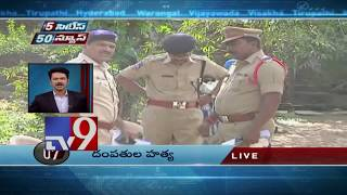 5 Cities 50 News || Fast News || 21-06-2018 - TV9 ▻ Download Tv9 An...